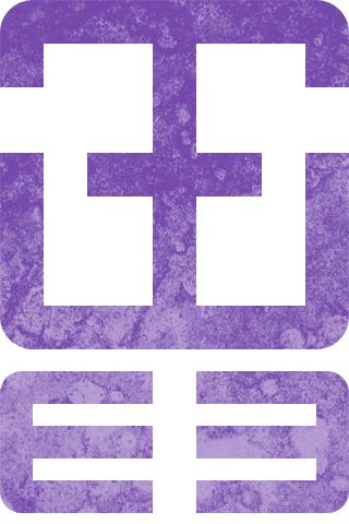 Logo Technologie Web